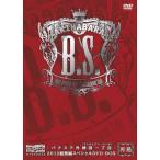 バクステ外神田一丁目/AKIHABARAバックステージpass presents−バクステ外神田一丁目−2012総集編スペシャルDVD−BOX