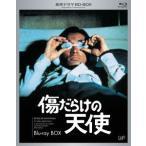 傷だらけの天使 BD−BOX(Blu−ray Disc)