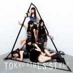 東京女子流/Get The Star/Last Forever(DVD付B)
