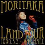 森高千里/森高ランド・ツアー1990.3.3 at NHKホール BOX(Blu-ray Disc)
