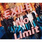 EXILE/No Limit(DVD付)