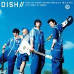 DISH///晴れるYA!(初回生産限定盤A)(DVD付)