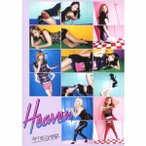 AFTERSCHOOL/Heaven(初回限定盤)
