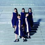 Dorothy Little Happy/ASIAN STONE(DVD付B)