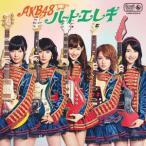 AKB48/ハート・エレキ(Type A)(初回限定盤)(DVD付)