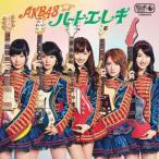 AKB48/ハート・エレキ(Type A)(通常盤)(DVD付)