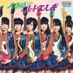 AKB48/ハート・エレキ(Type B)(初回限定盤)(DVD付)