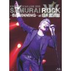 吉川晃司/KIKKAWA KOJI LIVE 2013 SAMURAI ROCK-BEGINNING-at 日本武道館(初回限定盤)(Blu-ray