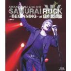 吉川晃司/KIKKAWA KOJI LIVE 2013 SAMURAI ROCK-BEGINNING-at 日本武道館(Blu-ray Disc)