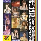 モーニング娘。/モーニング娘。コンサートツアー2006春〜レインボーセブン〜(Blu-ray Disc)
