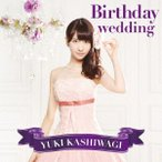 柏木由紀/Birthday wedding(DVD付C)