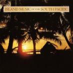 オセアニア 南太平洋の音楽〜最後の楽園