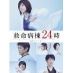 救命病棟24時 第5シリーズ Blu-ray BOX(Blu-ray Disc)