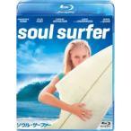 ソウル・サーファー(Blu−ray Disc)