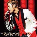 つるの剛士/つるのうたベスト(DVD付)