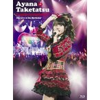 """apple symphony""the Live&the Birthday(Blu−ray Disc)"