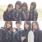 AKB48/鈴懸の木の道で「君の微笑みを夢に見る」