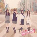 SKE48/賛成カワイイ!(Type−A)(初回生産限定盤)(DVD付)