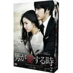 男が愛する時 ノーカット版 DVD−BOX2