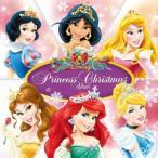 ディズニー・プリンセス・クリスマス・アルバム
