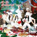 トゥィンクルヴェール from SUPER☆GiRLS/ジン ジン ジングルベル(DVD付)