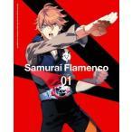サムライフラメンコ 1(Blu-ray Disc)