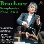 小泉和裕/ブルックナー:交響曲第1番&第2番&第3番