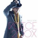 青木隆治/VOICE 200X(初回限定盤)(DVD付)