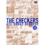 チェッカーズ/THE CHECKERS ALL SONGS REQUEST−DVD EDITION−