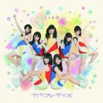 LinQ/カラフルデイズ(初回限定盤A)(DVD付)