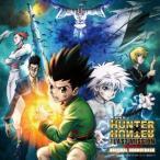 劇場版 HUNTER×HUNTER The LAST MISSION オリジナル・サウンドトラック