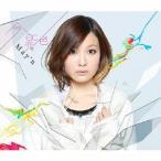 May'n/今日に恋色(初回限定盤)(DVD付)