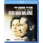 デッドマン ウォーキング  Blu-ray