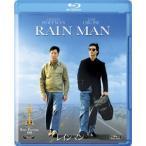 レインマン  Blu-ray