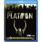 プラトーン  Blu-ray