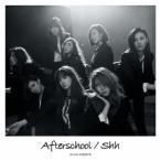 AFTERSCHOOL/Shh(DVD付)