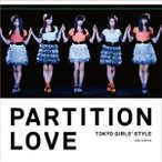 東京女子流/Partition Love(DVD付A)