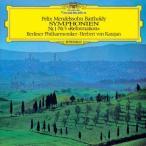 カラヤン/メンデルスゾーン:交響曲第1番&第5番「宗教改革」