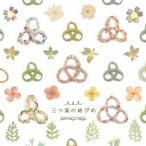 やなぎなぎ/三つ葉の結びめ(初回限定盤)(DVD付)