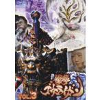 衝撃ゴウライガン!! オリジナル版 VOL.3(Blu-ray Disc)