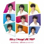 Hey!Say!JUMP/AinoArika/愛すればもっとハッピーライフ
