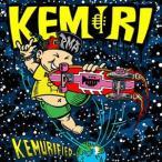 KEMURI/KEMURIFIED