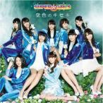 SUPER☆GiRLS/空色のキセキ(DVD付)