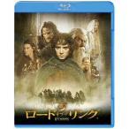 ロード・オブ・ザ・リング(Blu−ray Disc)