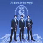 芹沢ブラザーズ/All alone in the world(DVD付)