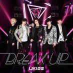 U−KISS/Break up(初回限定盤)