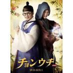 チョンウチ DVD−BOXI