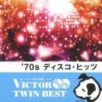 /<TWIN BEST>ディスコ・ヒッツ