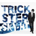 SKY−HI/TRICKSTER(DVD付)