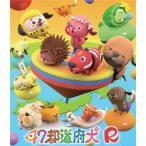 47都道府犬R(Blu-ray Disc)